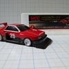 (レビュー)SKYLINE RS TURBO SILHOUETTE DR30 CM ver.「UCC BLACK無糖 NISSANワークス PREMIUM Collection Rの軌跡」