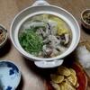 カキと鯛の鍋
