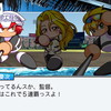 【攻略】名将甲子園「帝王実業高校㊴ スコアアタックチャレンジ更新」