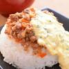 野菜たっぷり!野菜ひき肉のタルタルソースがけのレシピ
