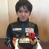 5年前、昌磨君18歳のお写真
