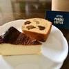 【北区】ポロキコーヒー。気さくなマスターのお手製スイーツを楽しむくつろぎカフェ。