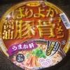 [19/01/18]サンポー うまか軒 ばりよか 醤油豚骨ラーメン 99円(DS モリ)