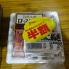 たたんは使えない教える人なので、早く、出て行き、川崎市で路上ホームレスに成れとね。