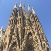 それでも旅するバルセロナ