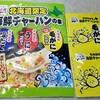 2018/04/08の昼食