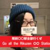 陸前〇〇駅全部行くぜ~岩手・宮城の駅を巡る鉄道旅~