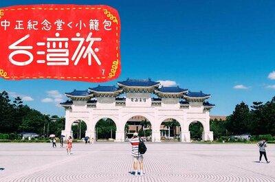 台湾の中正紀念堂台と、その近くのミシュラン掲載小籠包店へ行ってきた!#7