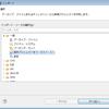 Jenkinsプラグイン開発 環境構築に関するメモ(on Windows7:Eclipse対応)