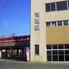 あの頃は頑張っていました。名古屋鉄道・蒲郡線