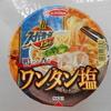 イオン加古川店で「超スーパーカップ 鴨だし香るワンタン塩ラーメン」を買って食べた感想