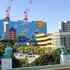 TDR「トイ・ストーリー・ホテル」は、舞浜ホテル戦争の火種になるのか