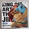 ワンピース KING OF ARTIST THE JINBE レビュー