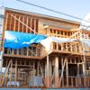 木造住宅はどこが優れているの?その魅力と秘密、デメリットの解消法をご紹介!