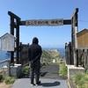 【北海道】断崖絶壁❗神威岬に行きました❗