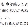 J☆Sとかいう宮野真守の最強テーマソングについて考えたい