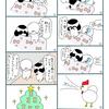 【よとさくちゃんとたごさくちゃん】~クリスマスの朝の巻き~