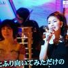 鶴田浩二「赤と黒のブルース」『金曜7時のコンサートSP』 次最終回!?