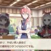 【きらファン】イベント「大騒動!エトワリア同人誌即売会!」