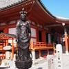 【京都ひとり旅】六波羅蜜寺と子育幽霊飴