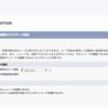 [Salesforce]承認プロセスの「割り当て先として使用するユーザ項目」について