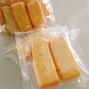 ☆チーズサブレ☆