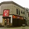 【オススメ5店】高岡(富山)にあるお酒が人気のお店