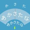 VR日本語入力を導入してみる