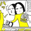 【ウーマンエキサイト連載】第6回 お弁当の思い出