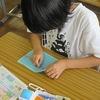 5年生:家庭科 ボタン付け、作品作り