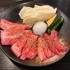 福崎ランチ【焼肉ハウス北山】こだわりのA5和牛をいただきます!