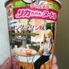 明星 チャルメラカップ リカちゃんヌードル オニオングラタン味  食べてみました