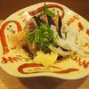 高知で一番のかつおのたたきと評判の「藤のや」。落ち着いた雰囲気で美味しい料理が食べられます。