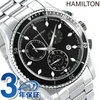 ハミルトン HAMILTON ジャズマスター シービュー H37512131