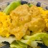 【作ってみた:鶏チリマヨ】まさにヤミツキ。何度も作ってしまう旨さです。(こっタソの自由気ままに「やみつき鶏チリマヨ」)