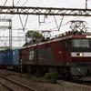 EF210-305充当5075レ、EH500-3充当5971レなど 貨物列車撮影 7/4