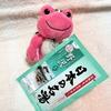 【独女の名湯めぐり】自宅で長野県・野沢温泉気分~綺麗な空色の温泉を堪能