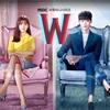 韓国ドラマ『W-君と僕の世界-』視聴感想*イ・ジョンソクの魅力爆発のラブストーリー(感想・評価・レビュー・視聴サイト)