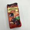 【新商品】チョコっと、チョコパイ!