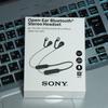 オープンイヤーワイヤレスステレオヘッドセット「SBH82D」(SONY)