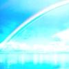 虹色の海をおよぐ