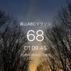 ランニングログ 12/26 ゆっくり長距離、プチトレイルで足腰強化と心肺機能を向上中!!
