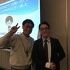 仙台で南東北中医薬研究会の定例会、杉山先生の講演に参加しました。