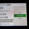 【Mini-Z】ミニッツ(ニッケル水素)の充電用語集<後編>  ~理解している内容をツラツラ挙げてみた~