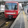 名古屋まで電車さんぽ - 2020年1月22日