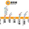 銀座線の個室・格安サービスオフィス(レンタルオフィス)特集/渋谷、青山一丁目、赤坂見附、虎ノ門、新橋、銀座、京橋など