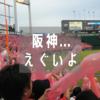 2019年のセ・リーグリリーフ事情、阪神投手陣の「安定感」と「投手運用」