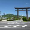 2017奈良の旅 Ⅴ ~日本最古の神社のひとつ大神神社、そして摂社 狭井神社
