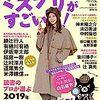 2020年 伊坂幸太郎さんの新作情報