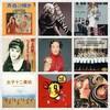 僕らのマントラ -私を構成する9つの音楽-